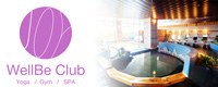 WellBe Club ウェルビークラブ