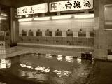 錦江温泉 浴室