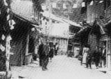 昭和27年の 「高城温泉祭り」