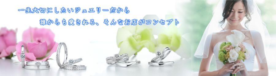 サプライズで指輪をプレゼント!