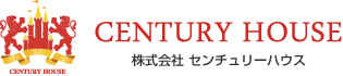 住まいの達人「センチュリーハウスの家づくり」鹿児島県のハウスメーカー・住宅メーカー・注文住宅・不動産