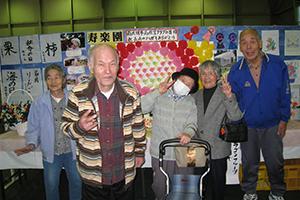 知覧文化祭