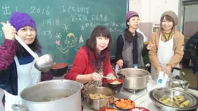 越冬炊き出しお雑煮2016