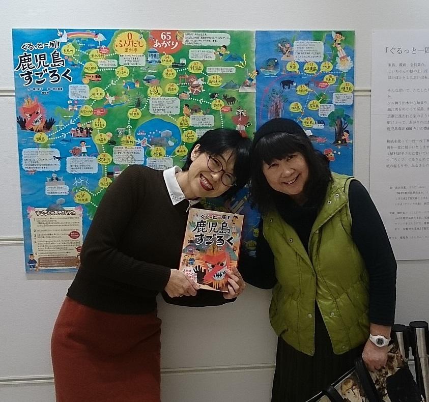 イラストレーター原田美夏ちゃんと