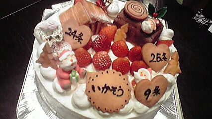 生かそう憲法9,24,25条ケーキ