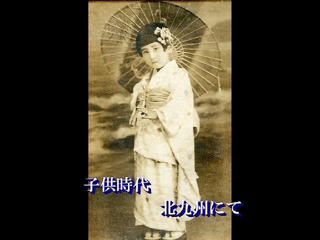 小川みさ子の母の子ども時代