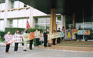 jpg画像 串木野市役所玄関前!(img11.jpg)