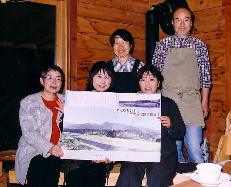 jpg画像 綾町の鉄塔反対!!(img2.jpg)
