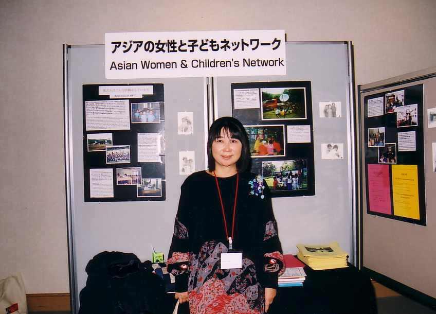 jpg画像 STOP!子どもの売春の国際会議(img4.jpg)