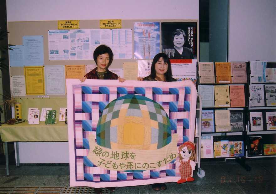 jpg画像 函館市議の竹花郁代さん(img5.jpg)