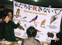 "jpg画像 ""自然の権利""判決の日(img9.jpg)"
