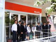 [写真]ポラリス鹿児島店(1)