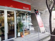 [写真]ポラリス鹿児島店(3)
