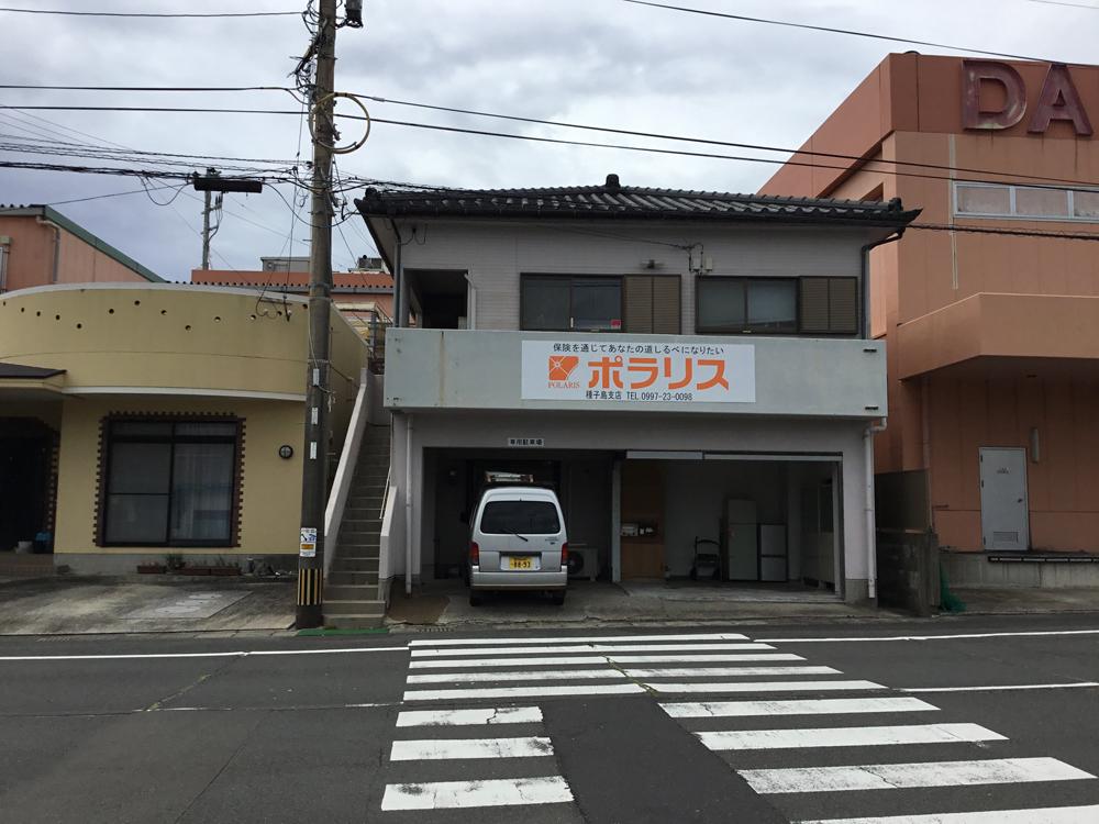 [写真]ポラリス鹿児島店(2)