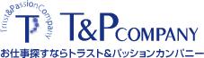 トラスト&パッションカンパニー株式会社/お仕事探し求人サイト