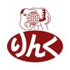 フェアトレードの雑貨屋『りんく』/国際協力のできるお店(鹿児島)