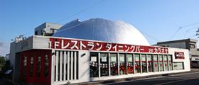 レストラン・カラオケダイニングバー「ポールポジション」アイコン