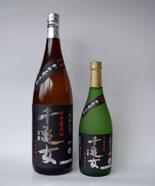 芋焼酎「千亀女(せんがめじょ)」1800ml(25度) / 若潮酒造(鹿児島県志布志市)