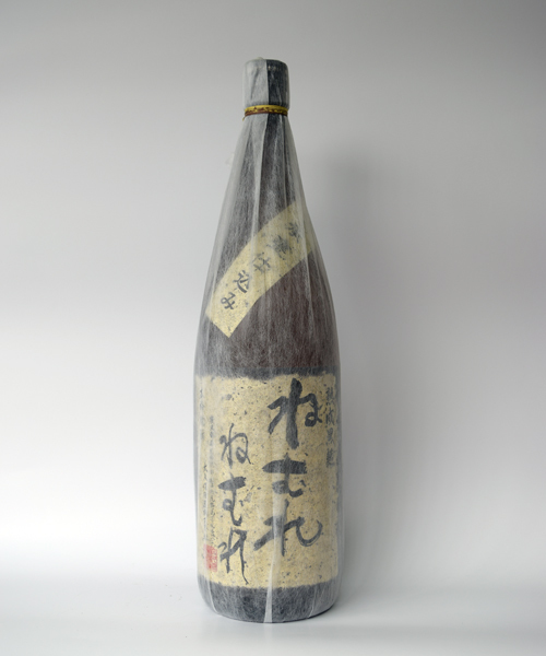 芋焼酎「ねむれねむれ」1800ml(25度) / 太久保酒造(鹿児島県志布志市)