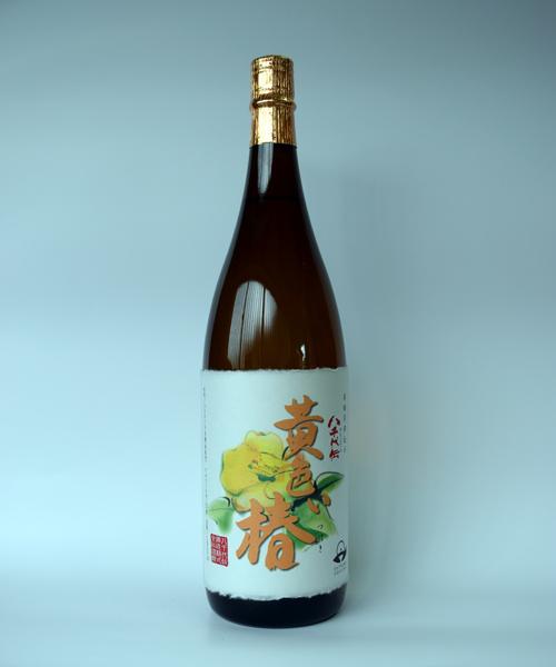 芋焼酎「黄色い椿(きいろいつばき)」1800ml(25度) / 八千代伝酒造(鹿児島県垂水市)