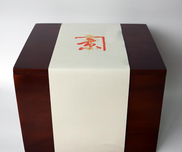 芋焼酎「甕雫-極-(かめしずく きわみ)」1800ml(20度) / 京屋酒造(宮崎県日南市)