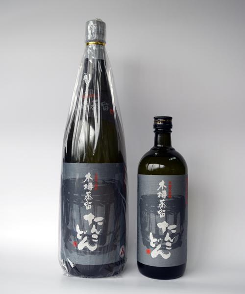 芋焼酎「木樽蒸留たんこどん」720ml(25度) / 若潮酒造(鹿児島県志布志市)