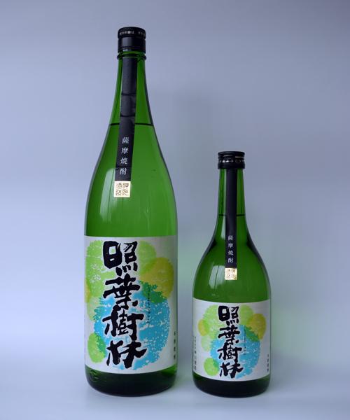 芋焼酎「照葉樹林(しょうようじゅりん)」720ml(25度) / 神川酒造(鹿児島県鹿屋市)