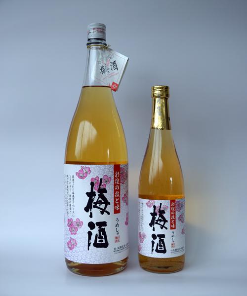 梅酒「彩煌の梅酒(さつまのうめしゅ)」720ml(14度) / 白玉醸造(鹿児島県錦江町)
