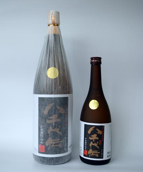 芋焼酎「八千代伝 黒麹(やちよでん くろこうじ)」720ml(25度) / 八千代伝酒造(鹿児島県垂水市)