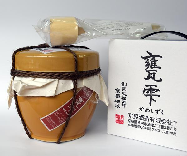 芋焼酎「甕雫(かめしずく)」900ml(20度) / 京屋酒造(宮崎県日南市)