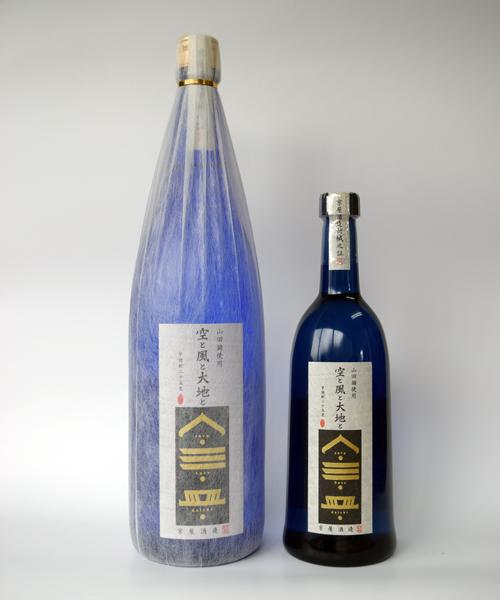 芋焼酎「空と風と大地と」720ml(25度) / 京屋酒造(宮崎県日南市)