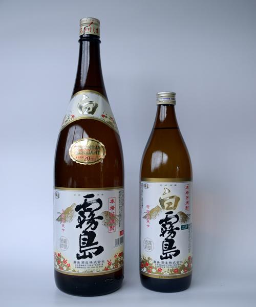 芋焼酎「白霧島(しろきりしま)」900ml(25度) / 霧島酒造(宮崎県都城市)