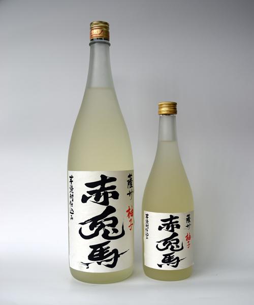 柚子酒「赤兎馬 柚子(せきとば ゆず)」720ml(14度) / 濱田酒造(鹿児島県いちき串木野市)