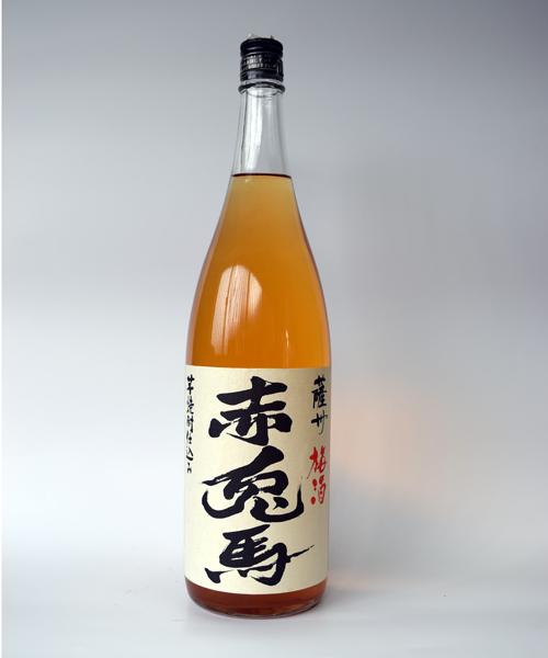 梅酒「赤兎馬 梅酒(せきとば うめ)」720ml(14度) / 濱田酒造(鹿児島県いちき串木野市)