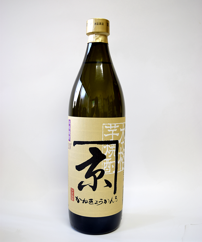 芋焼酎「かね京かんろ」900ml(20度) / 京屋酒造(宮崎県日南市)
