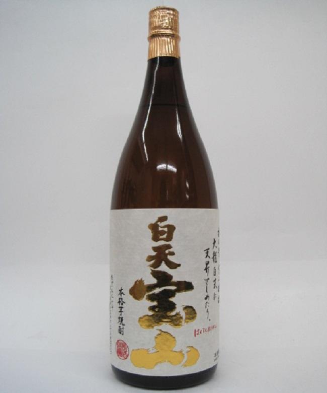 芋焼酎「白天宝山(はくてんほうざん)」1800ml(25度) / 西酒造(鹿児島県日置市)