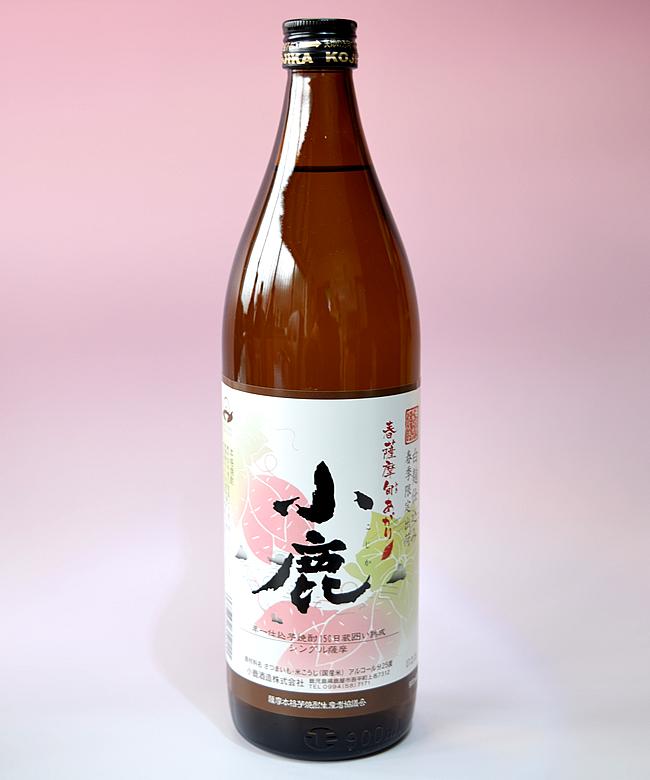 【春薩摩旬あがり】芋焼酎「小鹿(こじか)」900ml(25度) / 小鹿酒造(鹿児島県鹿屋市)