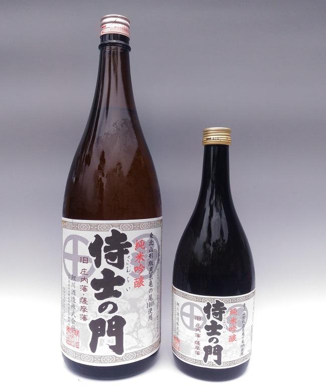 純米吟醸「侍士の門(さむらいのもん)」1800ml(15.3度) / 鯉川酒造(山形県庄内町)