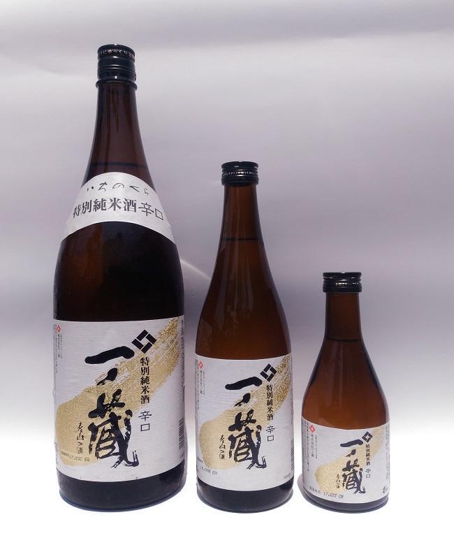 純米酒「一ノ蔵(いちのくら) 特別純米酒 辛口」300ml(15度) / 一ノ蔵(宮城県大崎市)