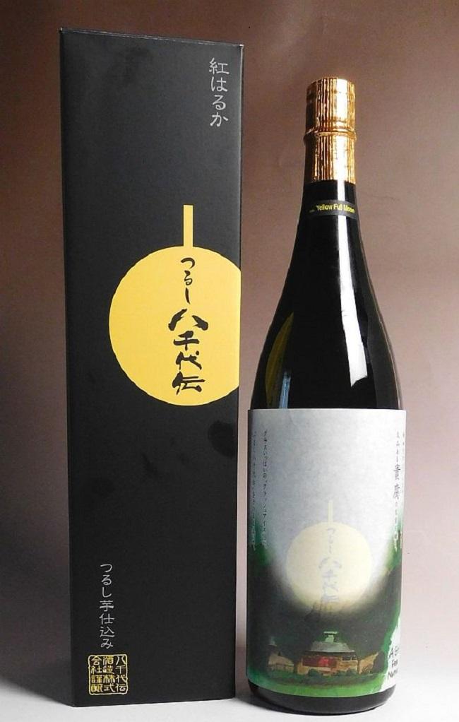 芋焼酎「つるし八千代伝(やちよでん)」1800ml(25度) / 八千代伝酒造(鹿児島県垂水市)