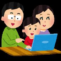鹿児島市真砂町のパソコン教室スローステップアイコン