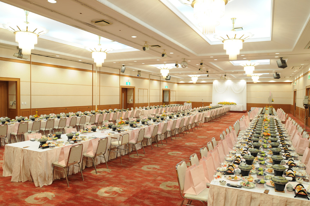 Banquet meeting place