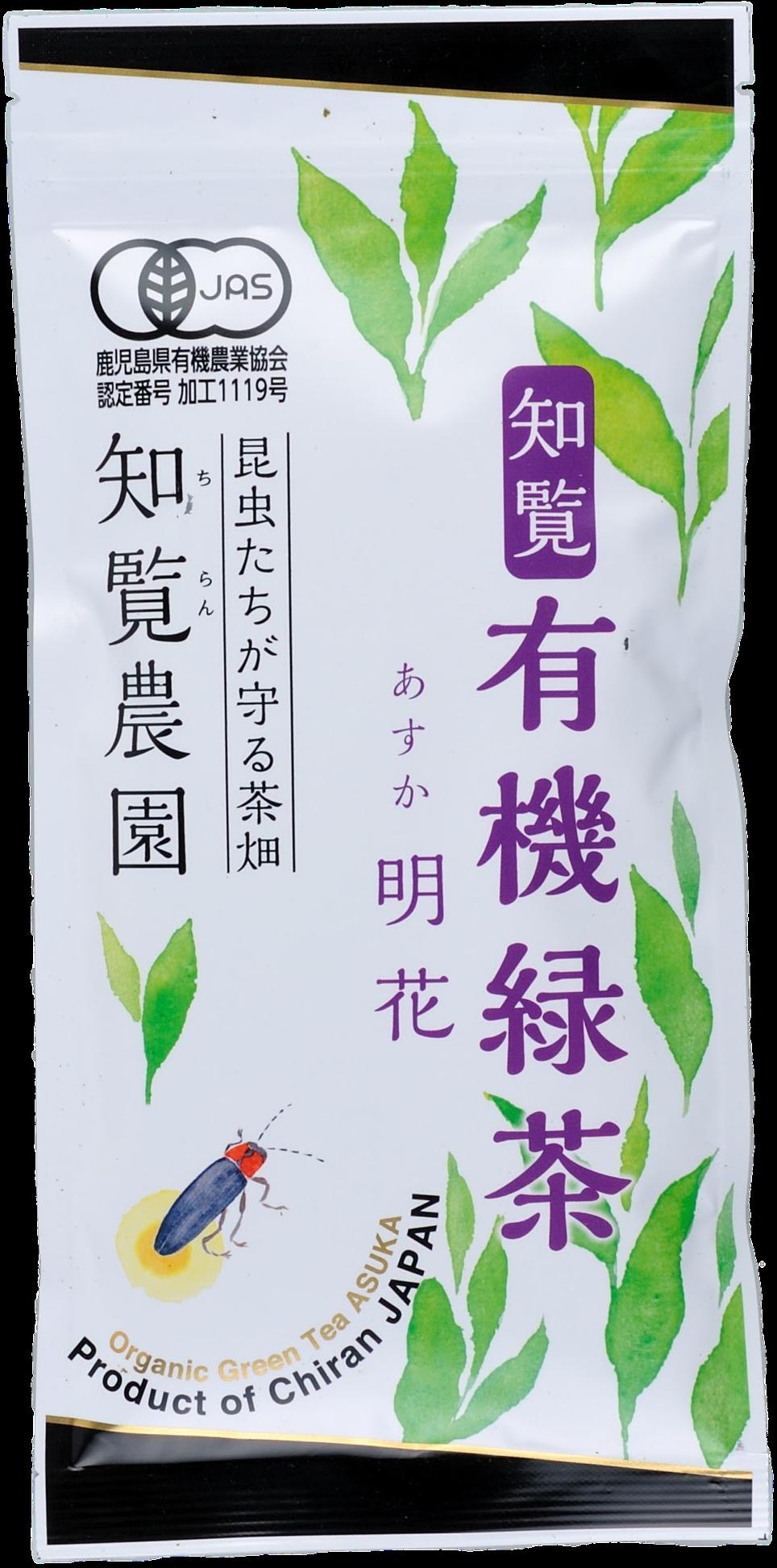 有機緑茶「明花」/100g