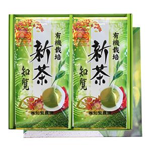 初摘み新茶2本/箱詰