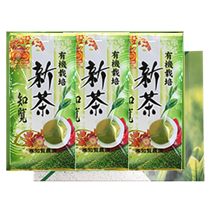 初摘み新茶3本/箱詰