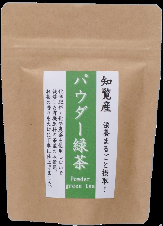有機原料【粉末煎茶】/45g