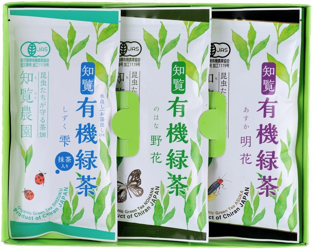 有機緑茶3選