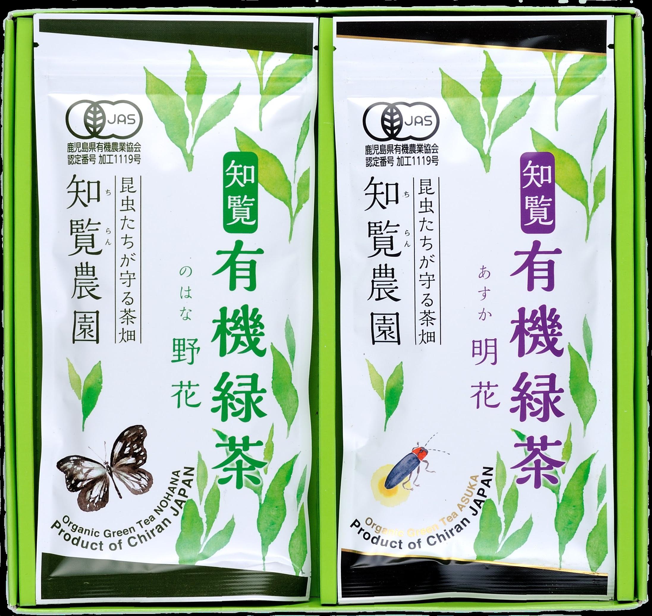 有機緑茶2選/箱詰 No.1