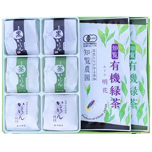 有機緑茶2選