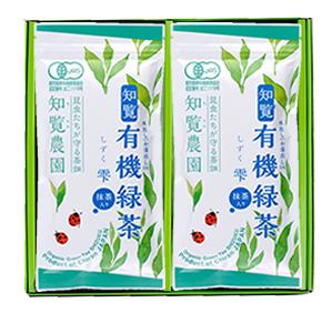 夏ギフト【水出し/有機緑茶雫2本箱詰】No.3の写真